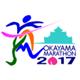 okayama-marathon_t